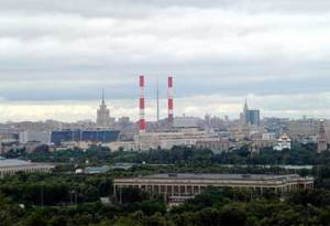 Moscow Skyline, Moscow Pride