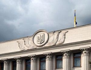 Ukraine Parliament LGBT rights